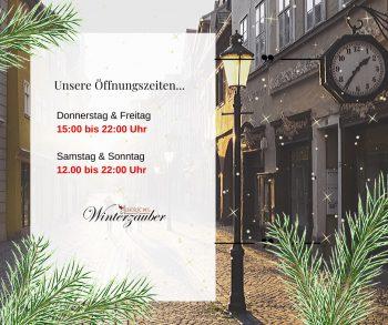 Sierichs Winterzauber, Weihnachtsmarkt, Stadtpark Hamburg, Weihnachten, Weihnachtsstimmung, Bühne, Bands, Unterhatung, Essen, Trinken, Kinder, After-Work
