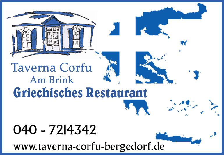 Taverna Corfu, Bergedorf, Hamburg, Griechisches Restaurant, Essen, Food, Gyros, Lamm, Am Brink 14, Lokal, Räume, Feiern, City, Einkaufsmeile